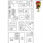 店内MAP