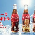 ☆珍しいコカ・コーラボトル販売開始しました☆