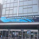~TYM☆SUPER JΑPΑN TOUR 2016~