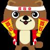★☆12月パーキングマーケットの内容を少し公開☆★