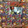 ◆仮面ライダーエグゼイド紹介◆