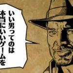 ◆ゲームゲームゲームゲームゲーム!?◆