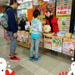 3連休イベント☆春の豪華ガラポン大会 開催ちうなのだー(´◉◞౪◟◉)