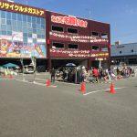 ★☆パーキングマーケット始まりました(*´∀`*)☆★