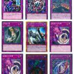 ★WEB別館に遊戯王カードを追加しました★