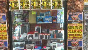 【在庫あります】任天堂スイッチ!販売も買取も大盛況♫